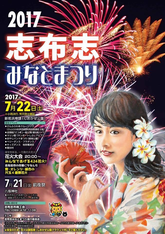 f:id:wakashio:20170721230206j:plain