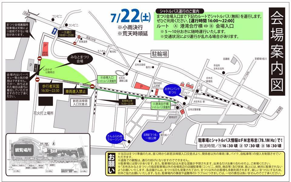 f:id:wakashio:20170721230610j:plain