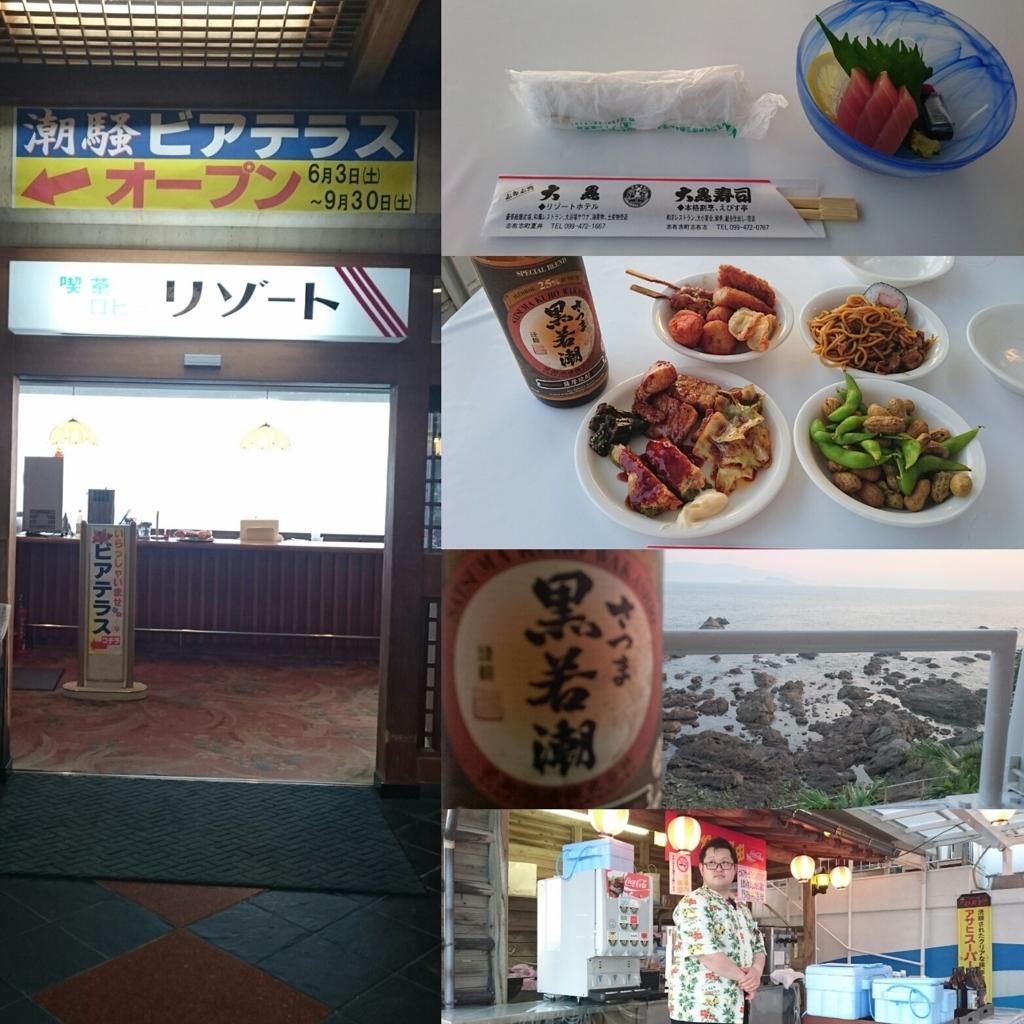 f:id:wakashio:20170727192028j:plain