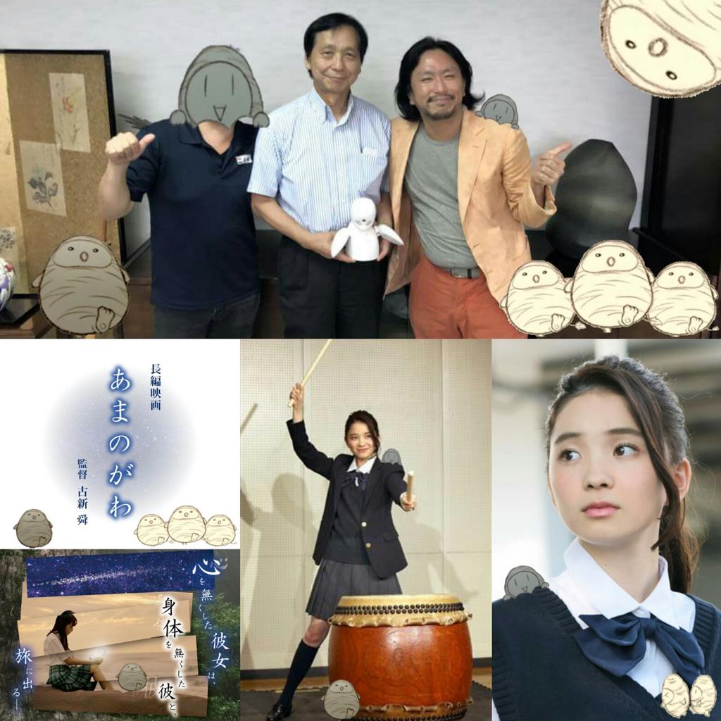 f:id:wakashio:20170815170630j:plain