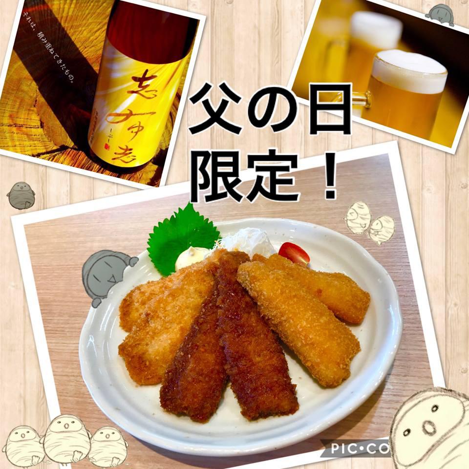 f:id:wakashio:20180617163409j:plain