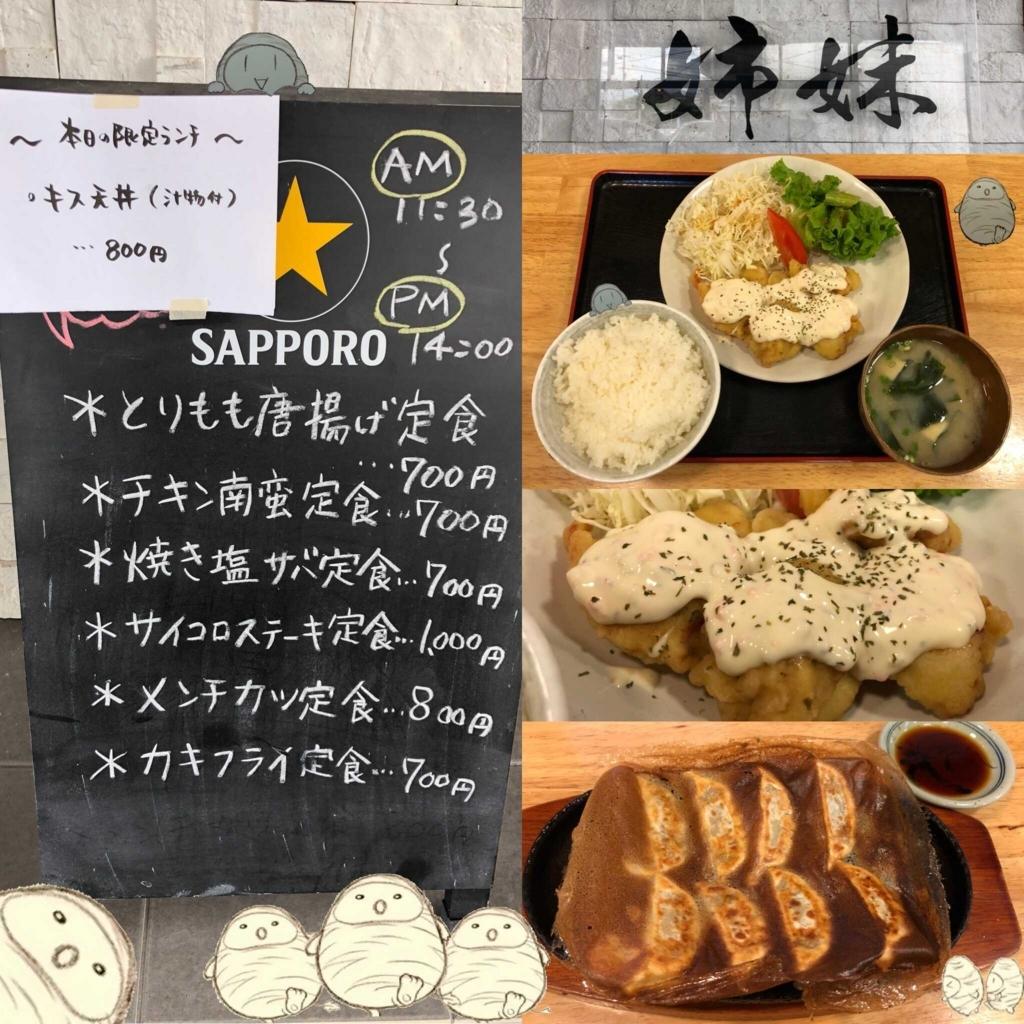 f:id:wakashio:20180702121328j:plain