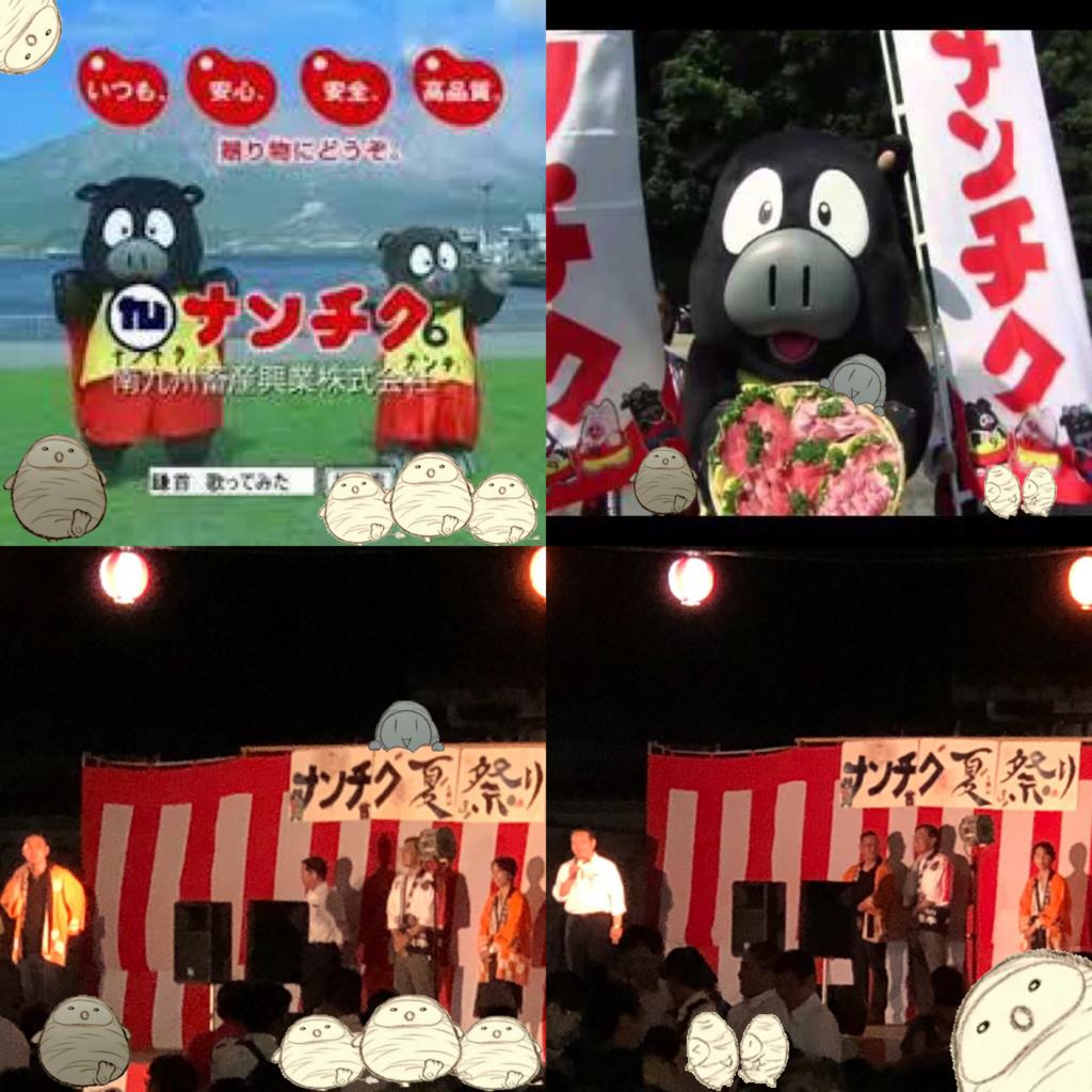 f:id:wakashio:20180804231625j:plain