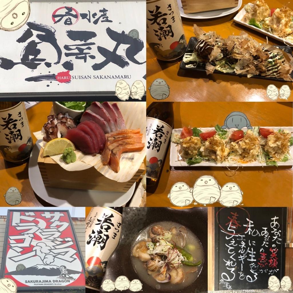f:id:wakashio:20180820121441j:plain