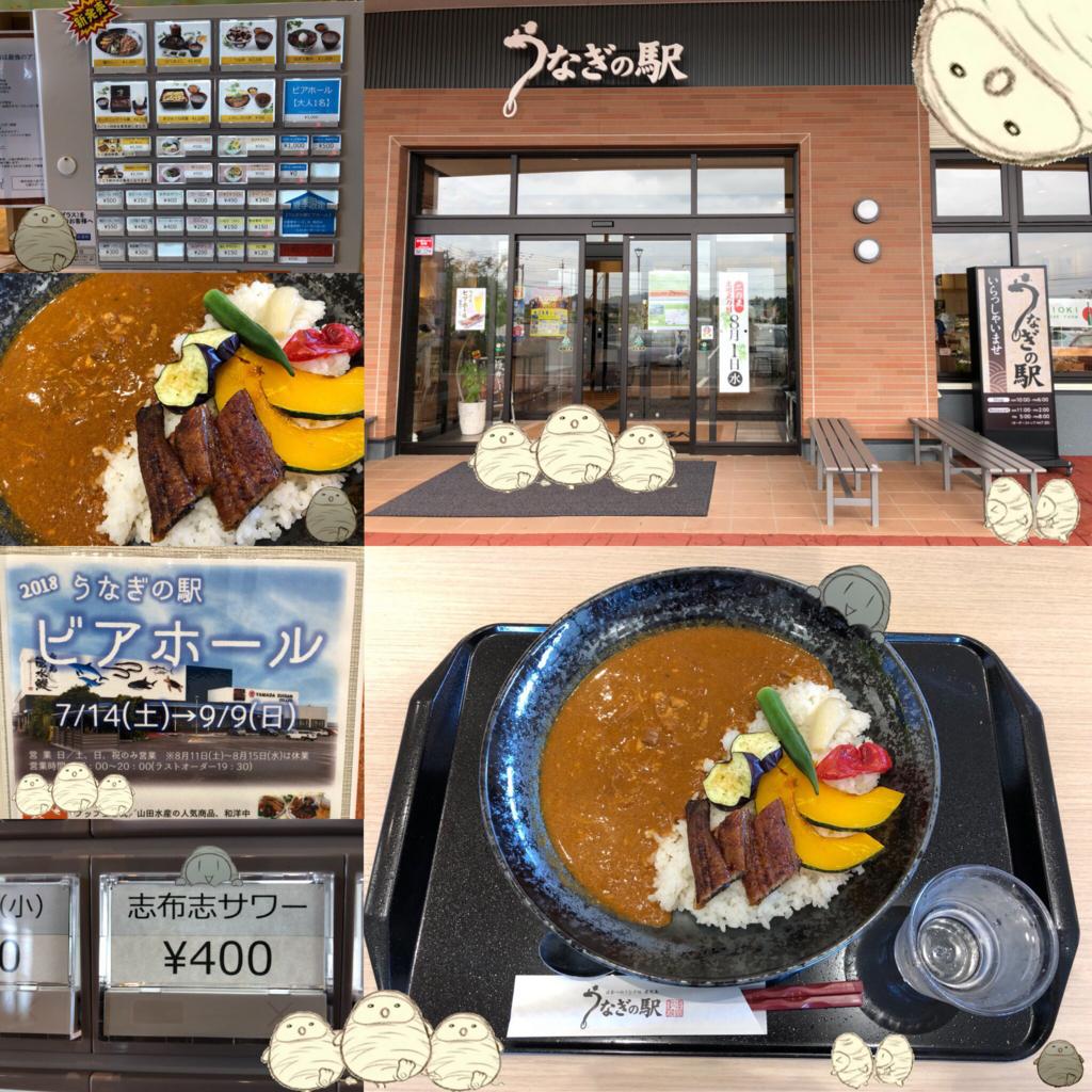 f:id:wakashio:20180822175158j:plain