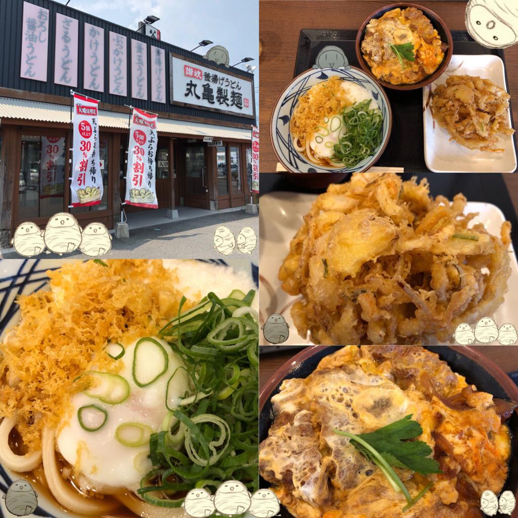 f:id:wakashio:20180824121643j:plain