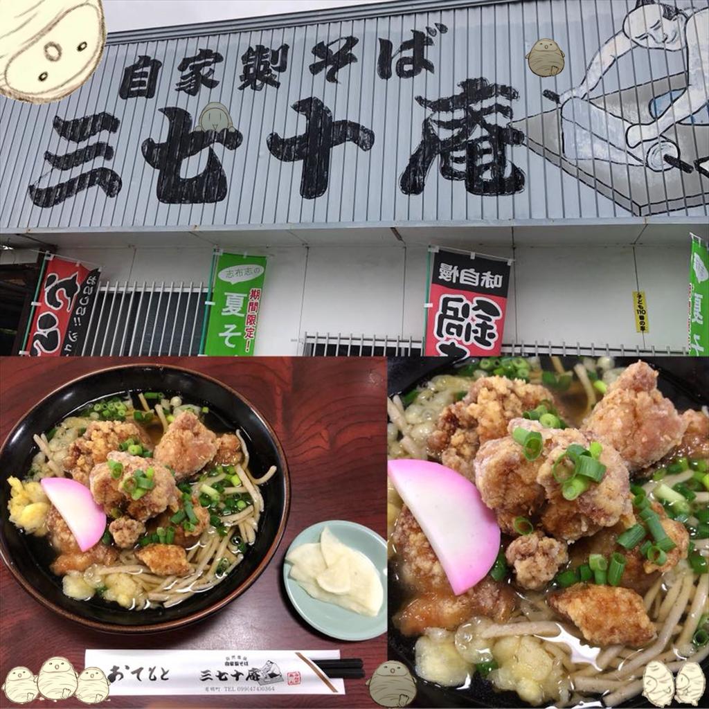 f:id:wakashio:20180903101607j:plain