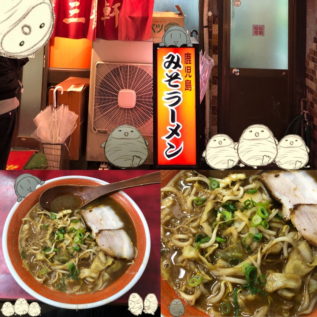 f:id:wakashio:20180905121727j:plain