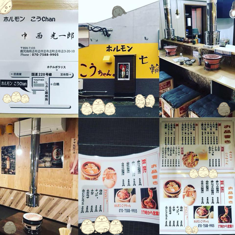 f:id:wakashio:20180915121751j:plain