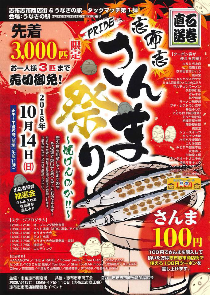 f:id:wakashio:20181011181246j:plain