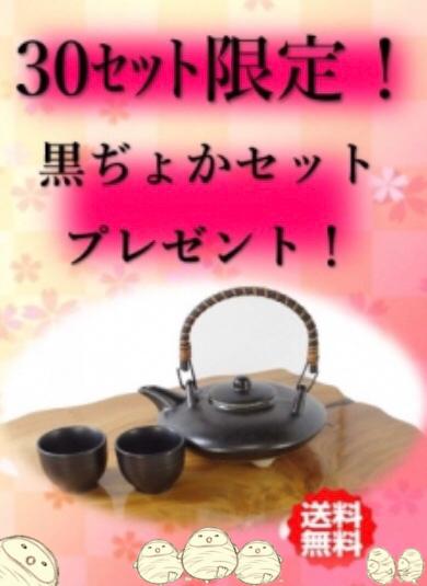 f:id:wakashio:20181127163311p:plain