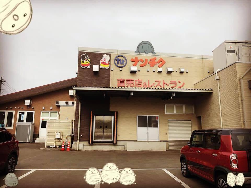 f:id:wakashio:20190227123846j:plain
