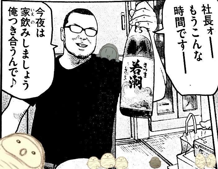 f:id:wakashio:20190520123750j:plain