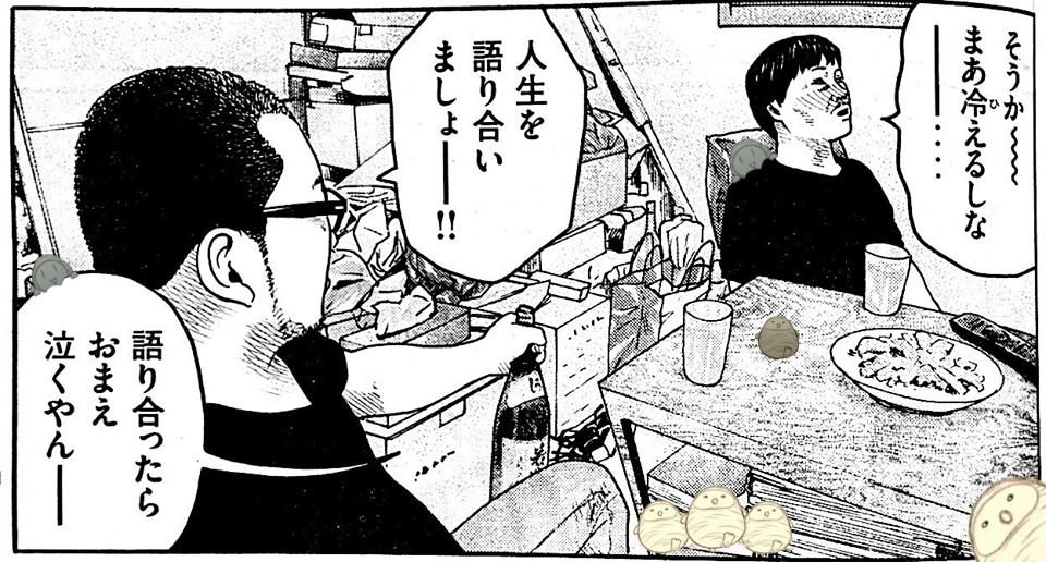 f:id:wakashio:20190520123835j:plain