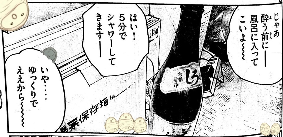 f:id:wakashio:20190520123843j:plain