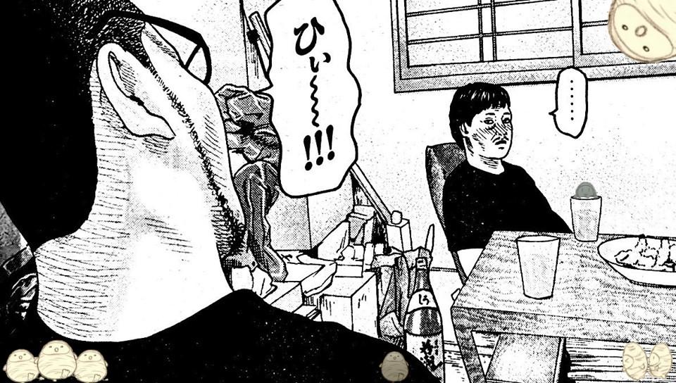 f:id:wakashio:20190520123848j:plain