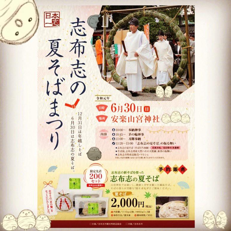f:id:wakashio:20190630105418j:plain