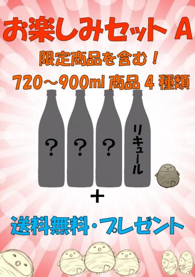 f:id:wakashio:20191223174215p:plain