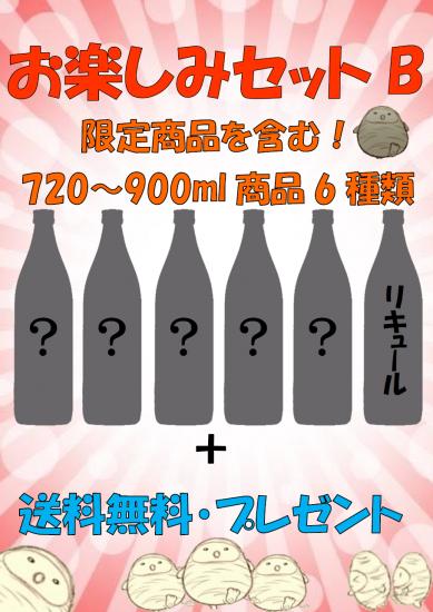 f:id:wakashio:20191223174332p:plain