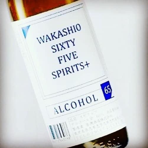 f:id:wakashio:20200514102050j:plain