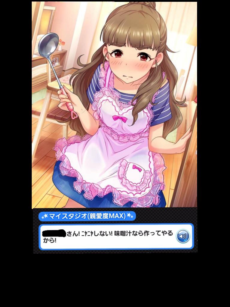 f:id:wakashix:20180623190754p:plain