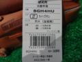 野球用品専門店 若林スポーツ 東京 店舗 世田谷区