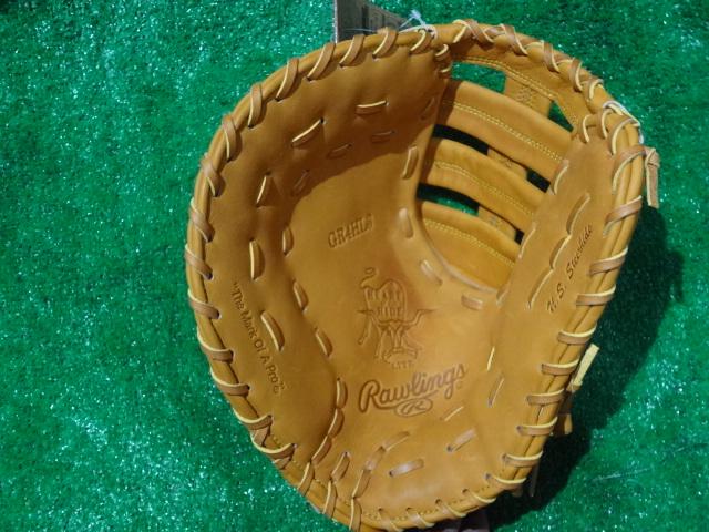 野球用品専門店若林スポーツ