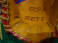 ZETT プロステイタス 小指二本入れ ファーストバック グローブ