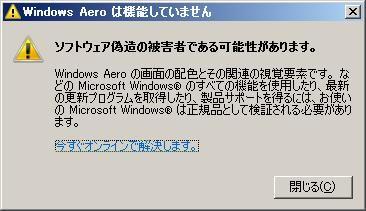 f:id:wakatono:20080308012754j:image