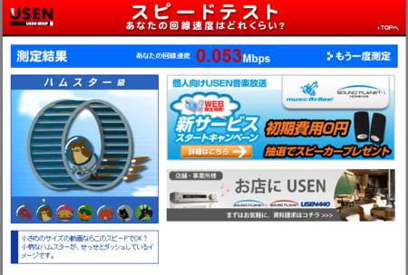 f:id:wakatono:20110615024744p:image