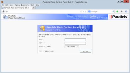 f:id:wakatono:20130614021243p:image