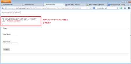 f:id:wakatono:20130618013202p:image