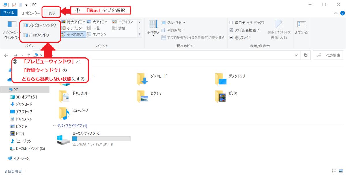 f:id:wakatono:20200325021348p:plain