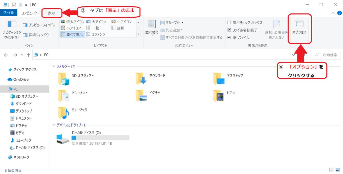 f:id:wakatono:20200325021455p:plain
