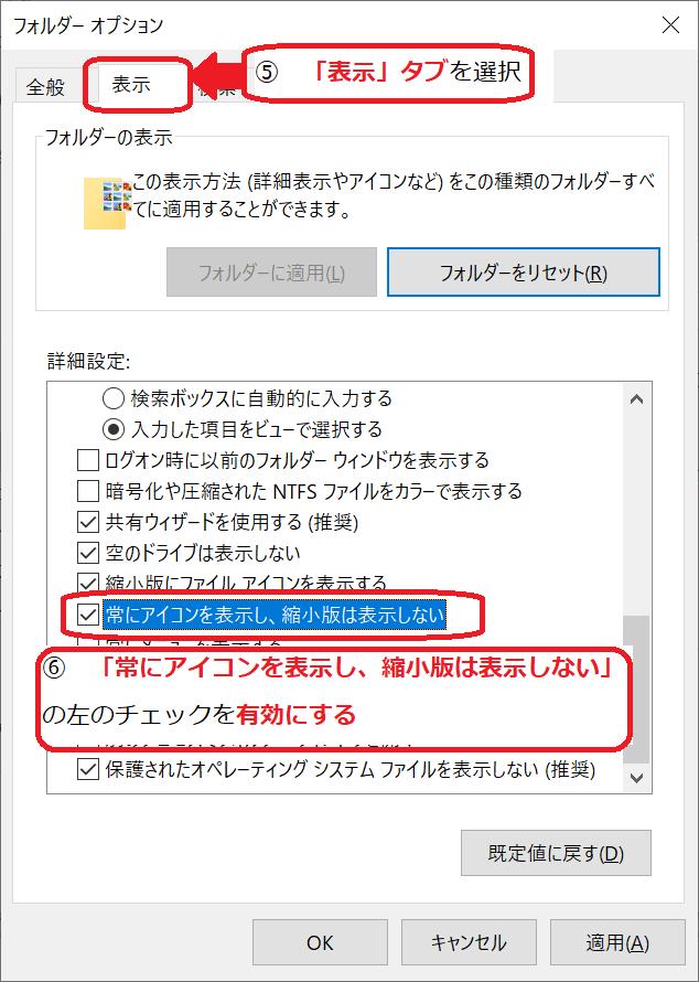 f:id:wakatono:20200325021603p:plain