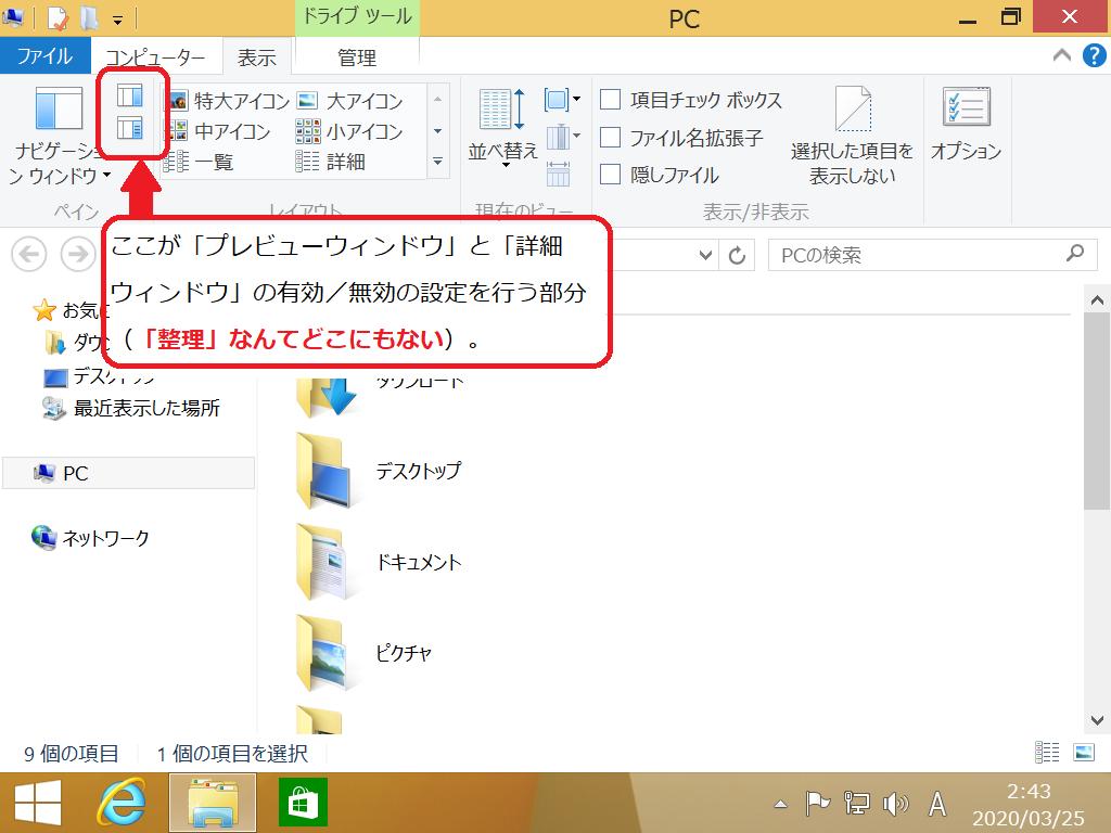 f:id:wakatono:20200325025914p:plain