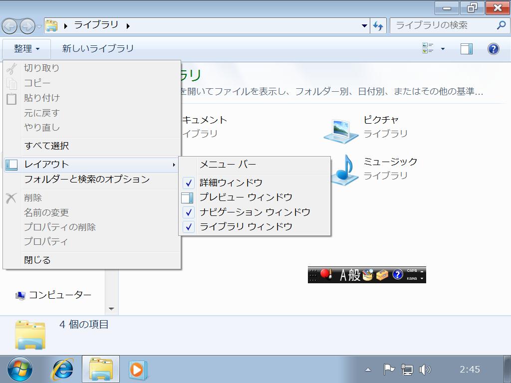 f:id:wakatono:20200325025958p:plain