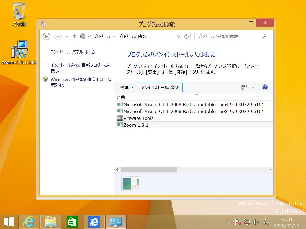 f:id:wakatono:20200423231837p:plain