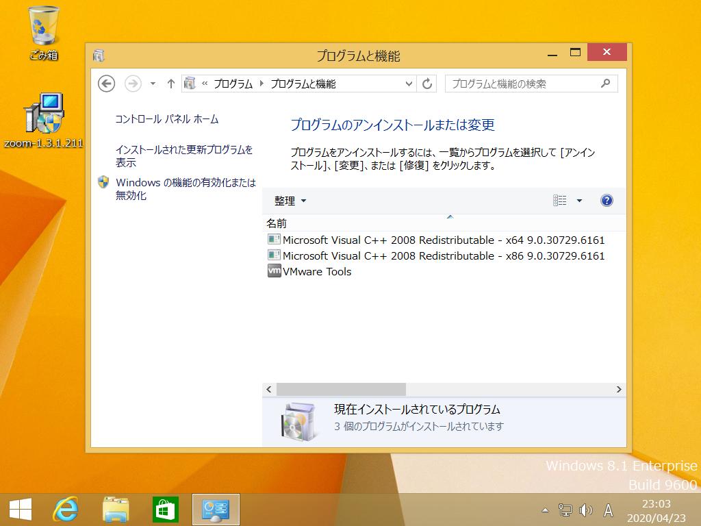 f:id:wakatono:20200423231942p:plain