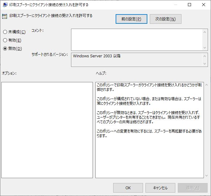 f:id:wakatono:20210707015112p:plain