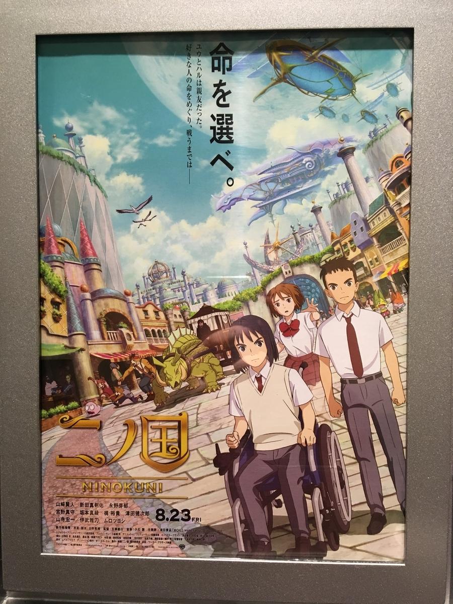 f:id:wakatsukikeita:20190826192300j:plain