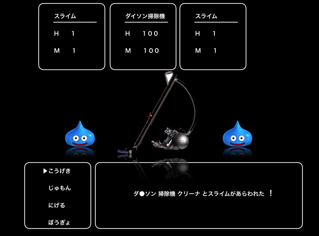 f:id:wakawakamomomomo:20170618003747p:plain