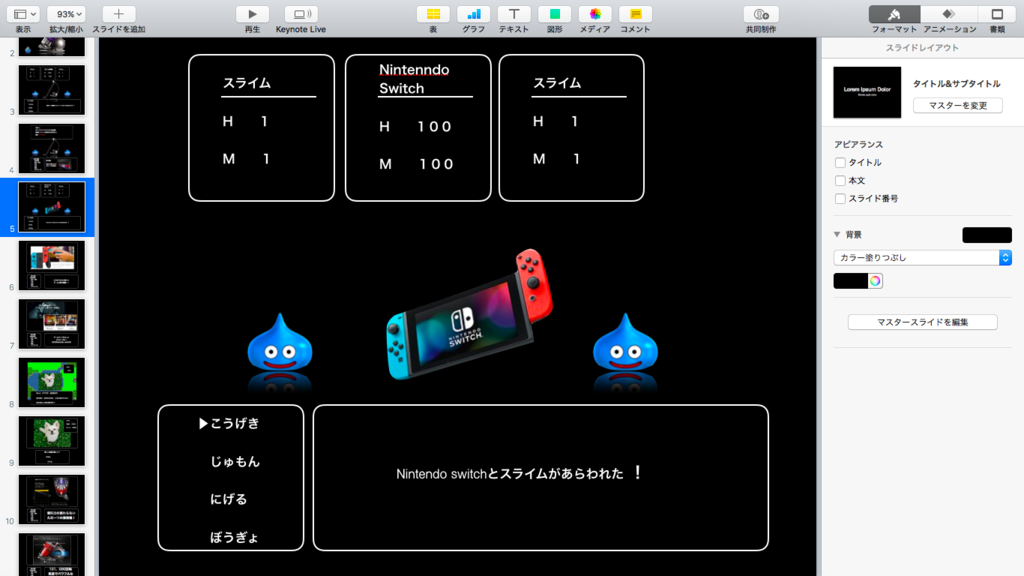 f:id:wakawakamomomomo:20170619001809p:plain