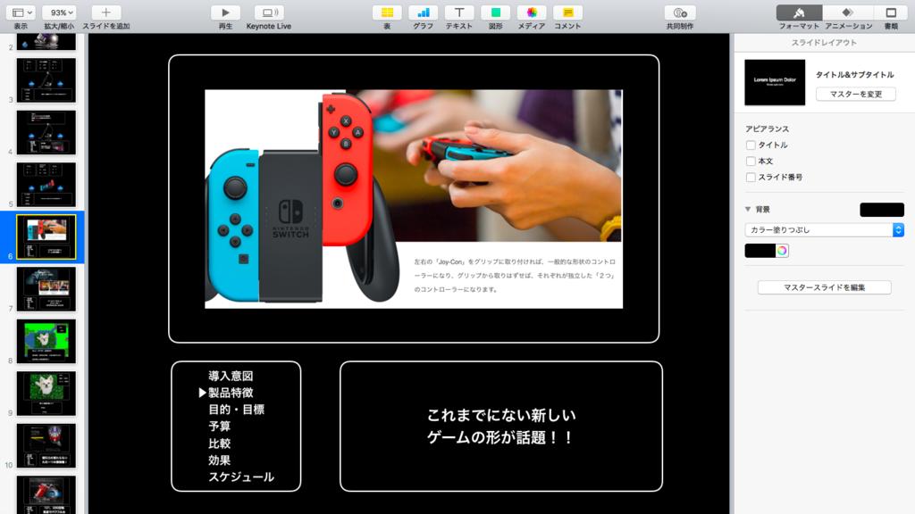 f:id:wakawakamomomomo:20170619001828p:plain