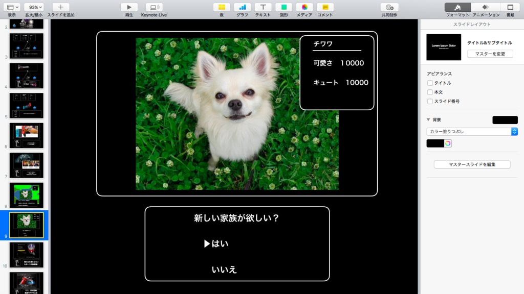 f:id:wakawakamomomomo:20170619002238p:plain