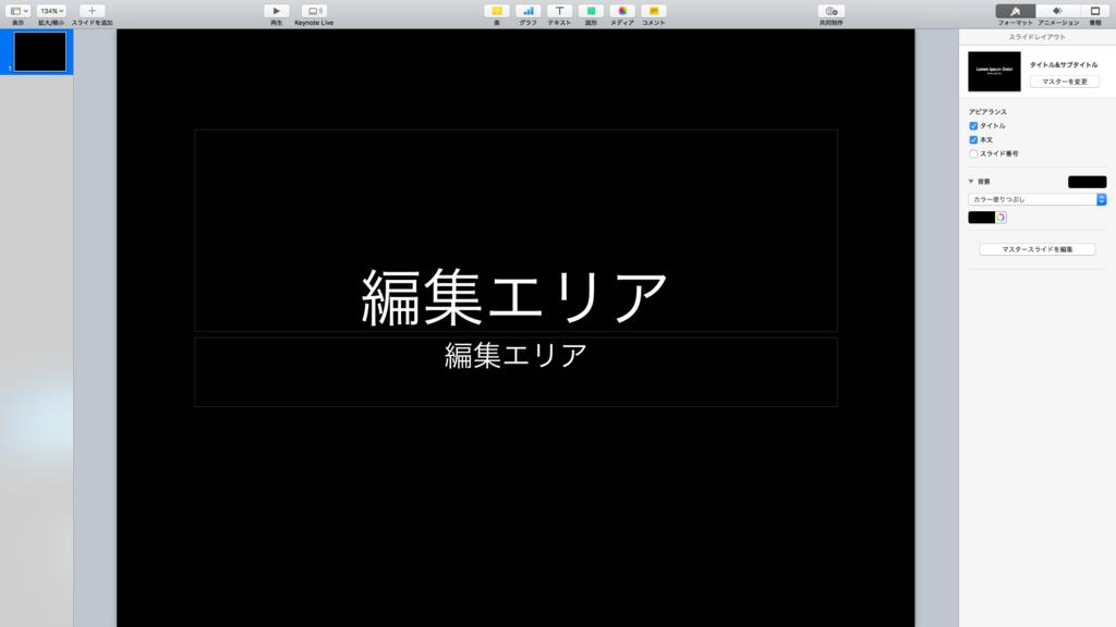 f:id:wakawakamomomomo:20170620141310p:plain