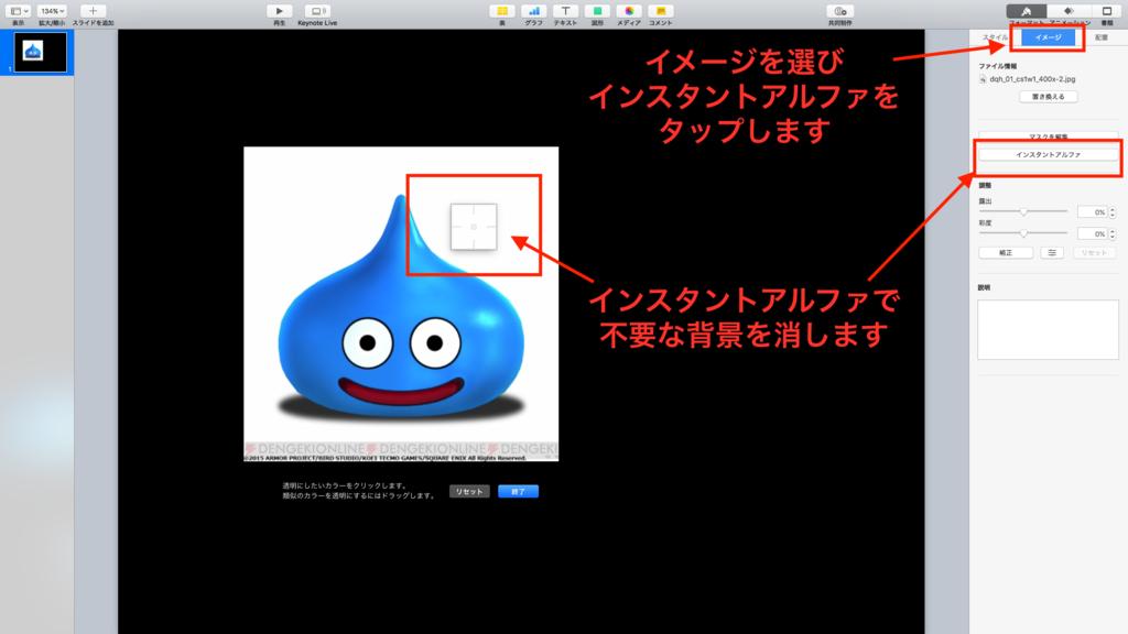 f:id:wakawakamomomomo:20170620142219p:plain