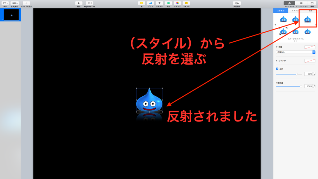 f:id:wakawakamomomomo:20170620142312p:plain