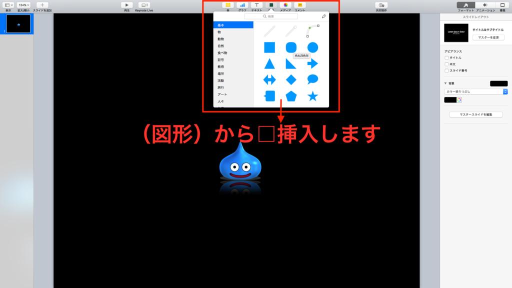 f:id:wakawakamomomomo:20170620142337p:plain
