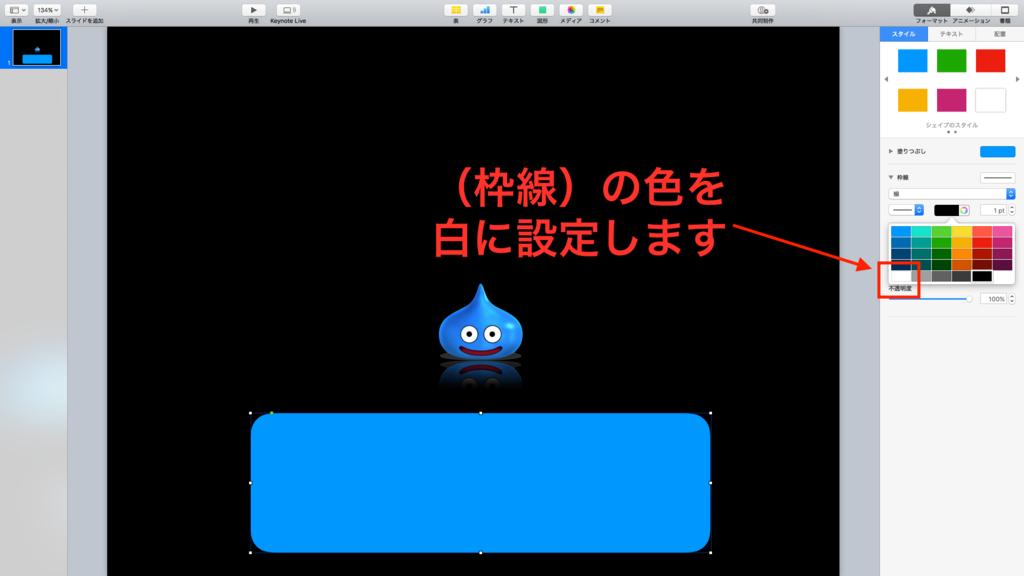 f:id:wakawakamomomomo:20170620142425p:plain